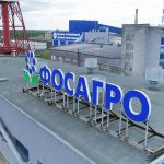 PhosAgro opened a new plant
