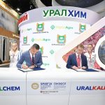 Digital Agro wants to digitalize agriculture in the Kurgan region